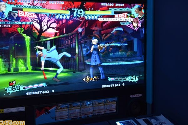 Persona 4 The Ultimax Ultra Suplex Hold P4u2_04