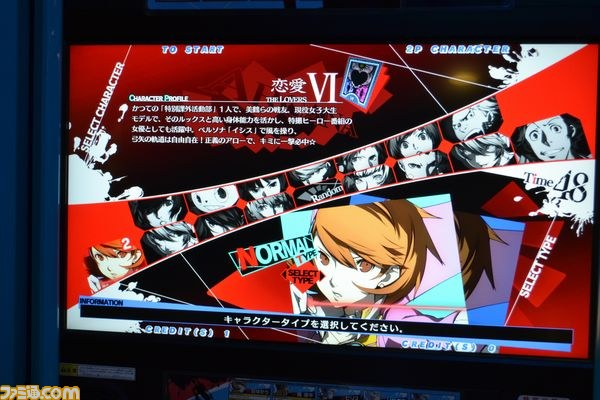 Persona 4 The Ultimax Ultra Suplex Hold P4u2_05