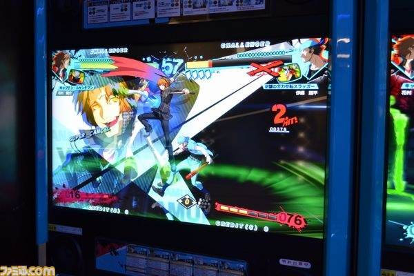 Persona 4 The Ultimax Ultra Suplex Hold P4u2_07