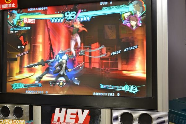 Persona 4 The Ultimax Ultra Suplex Hold P4u2_09