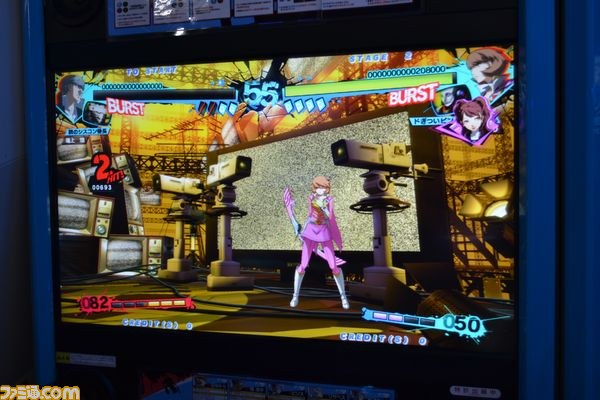 Persona 4 The Ultimax Ultra Suplex Hold P4u2_13
