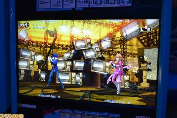 Persona 4 The Ultimax Ultra Suplex Hold P4u2_16