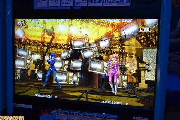 Persona 4 The Ultimax Ultra Suplex Hold P4u2_17