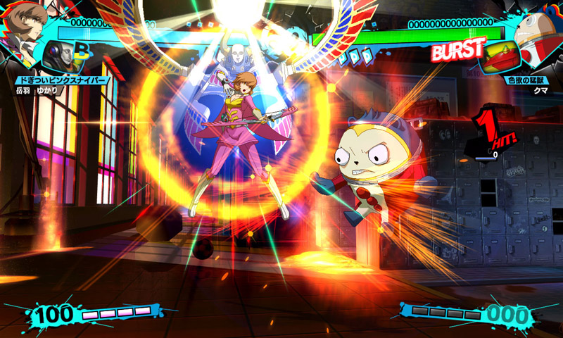 Persona 4 The Ultimax Ultra Suplex Hold P4ultimax_10