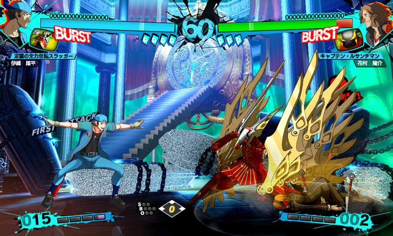 Persona 4 The Ultimax Ultra Suplex Hold P4ultimax_13