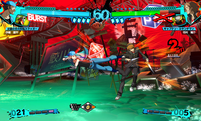 Persona 4 The Ultimax Ultra Suplex Hold P4ultimax_14