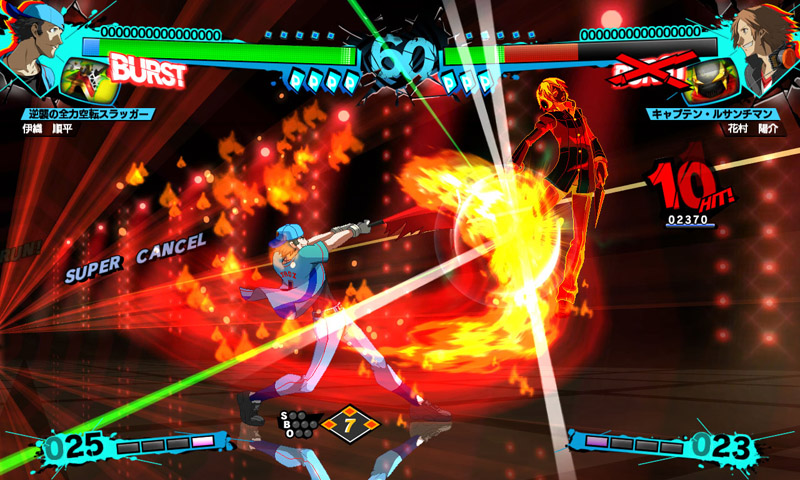 Persona 4 The Ultimax Ultra Suplex Hold P4ultimax_15