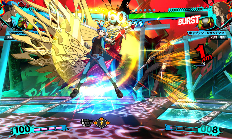 Persona 4 The Ultimax Ultra Suplex Hold P4ultimax_16