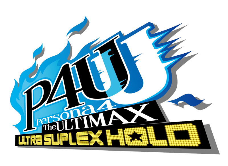 Persona 4 The Ultimax Ultra Suplex Hold P4ultimax_logo