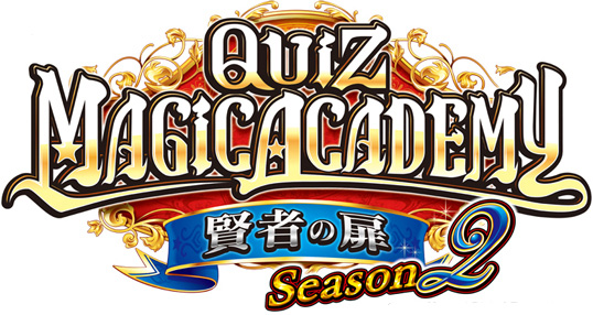 Quiz Magic Academy IX Sorcerer's Door Season 2 Qmas2_logo