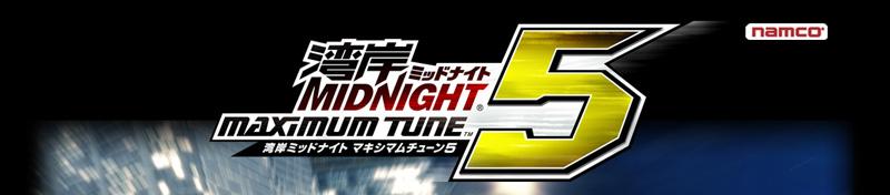 Wangan Midnight Maximum Tune 5 Wangan5_logo