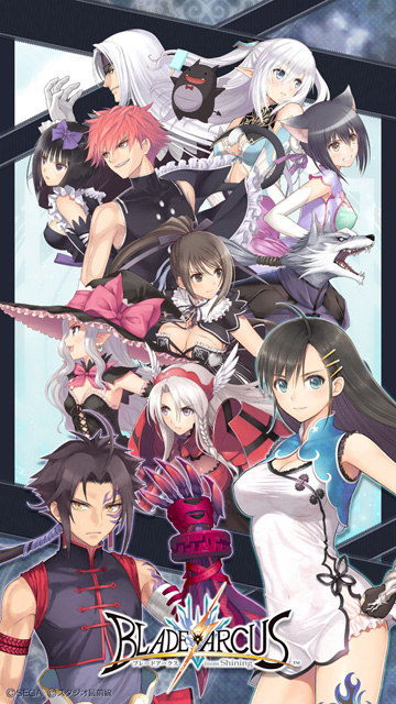 BLADE ARCUS from Shining Bladearc_17