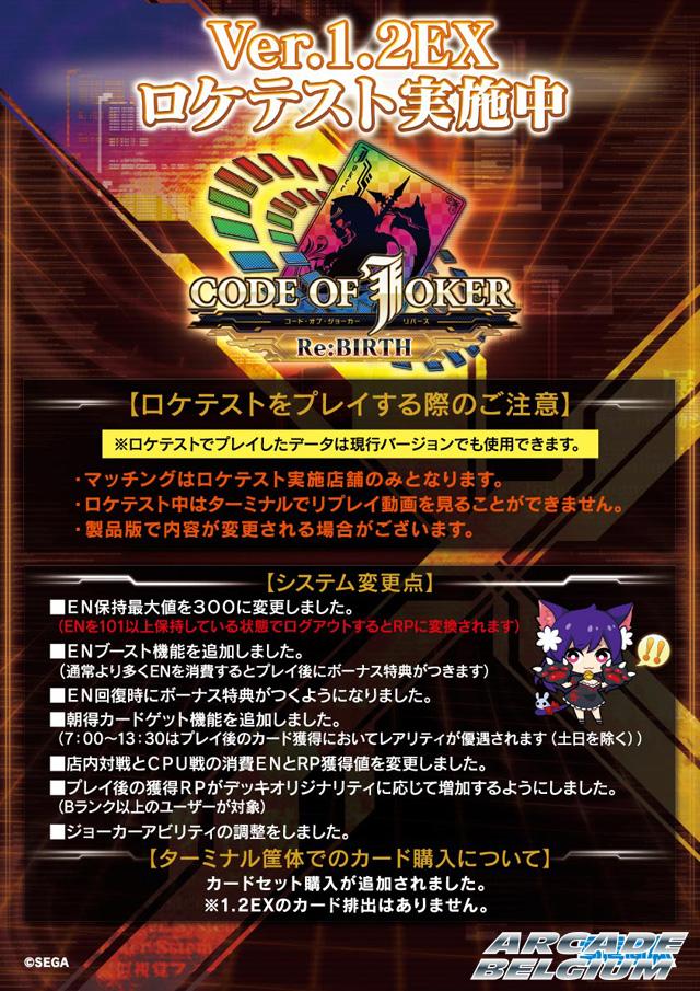 Code of Joker Codv12exb