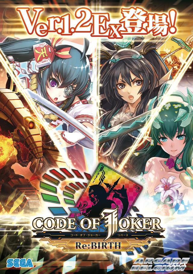 Code of Joker Coj12ex_01