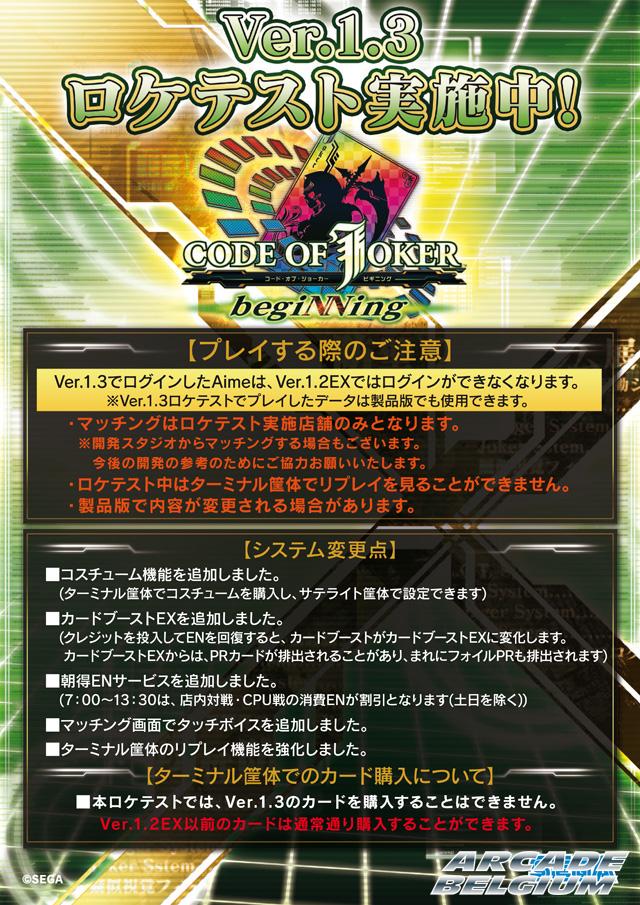 Code of Joker Cojver13_01