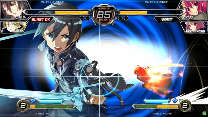 Dengeki Bunko FIGHTING CLIMAX Dbfc_13