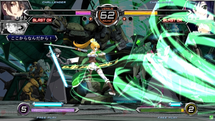 Dengeki Bunko FIGHTING CLIMAX Dbfc_15