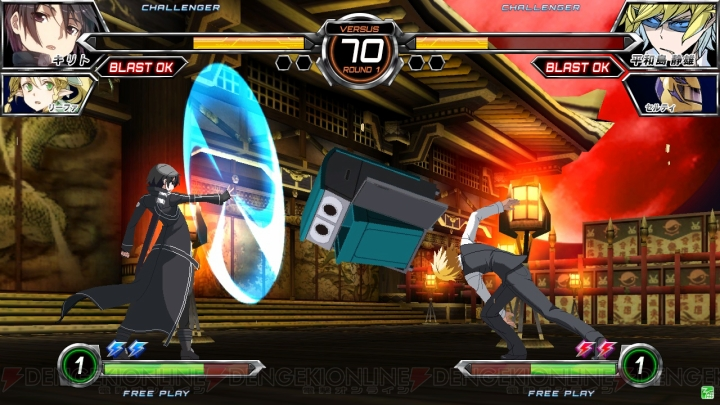 Dengeki Bunko FIGHTING CLIMAX Dbfc_16