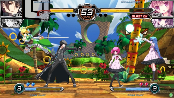 Dengeki Bunko FIGHTING CLIMAX Dbfc_17