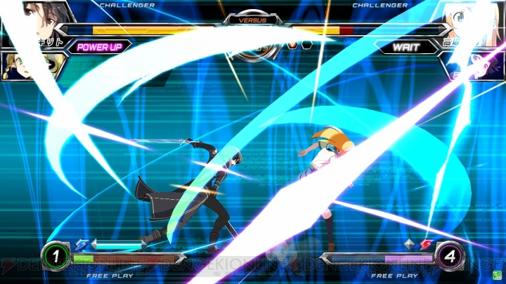 Dengeki Bunko FIGHTING CLIMAX Dbfc_18