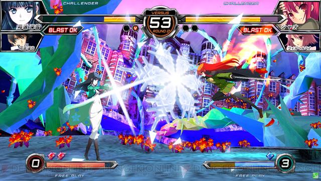 Dengeki Bunko FIGHTING CLIMAX Dbfc_23