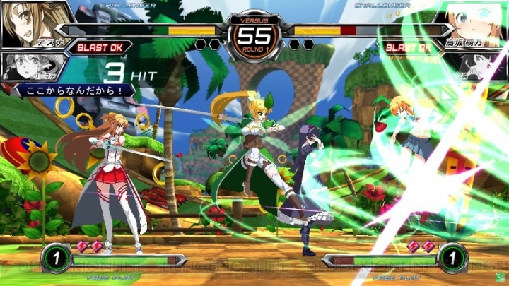 Dengeki Bunko FIGHTING CLIMAX Dbfcstages_03