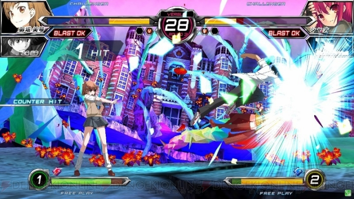 Dengeki Bunko FIGHTING CLIMAX Dbfcstages_04