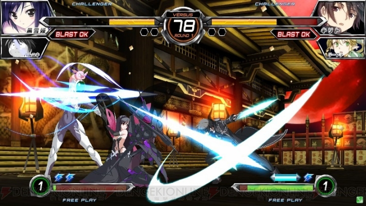 Dengeki Bunko FIGHTING CLIMAX Dbfcstages_07