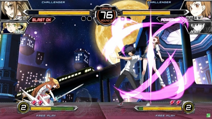 Dengeki Bunko FIGHTING CLIMAX Dbfcstages_08