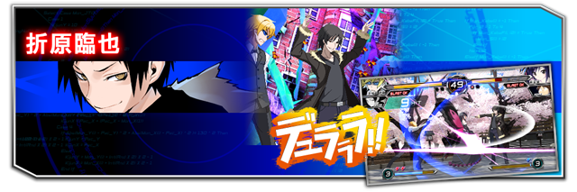 Dengeki Bunko FIGHTING CLIMAX Dbfcv130_05