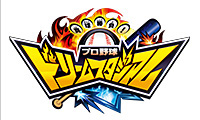 Ma tama shōbu! Professional Baseball Dream Stadium Drst_logo