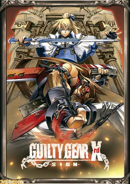 Guilty Gear Xrd -SIGN- Ggs_05