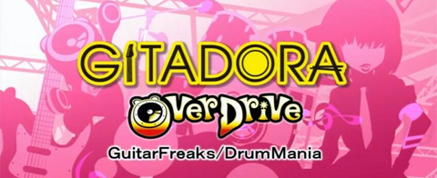 Gitadora OverDrive Gitadoraod_logo