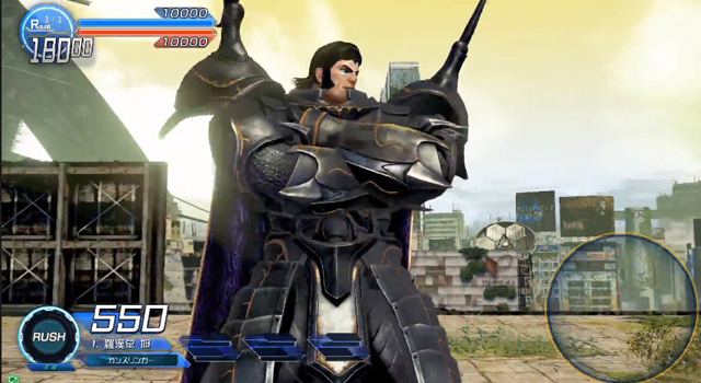 Gunslinger Stratos 2 Gs2xff_04