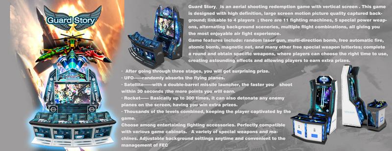 Guard Story Guardstory_03