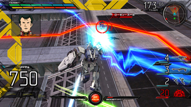 Mobile Suit Gundam Extreme VS. Maxi Boost Gunmax1405_12