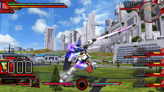 Mobile Suit Gundam Extreme VS. Maxi Boost Gunmax1405_15