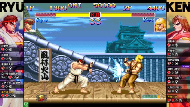Hyper Street Fighter II (NESiCAxLive) Hsf2_01