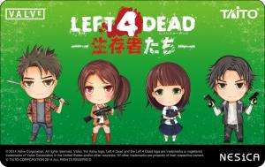 Left 4 Dead -Survivors- L4d_19