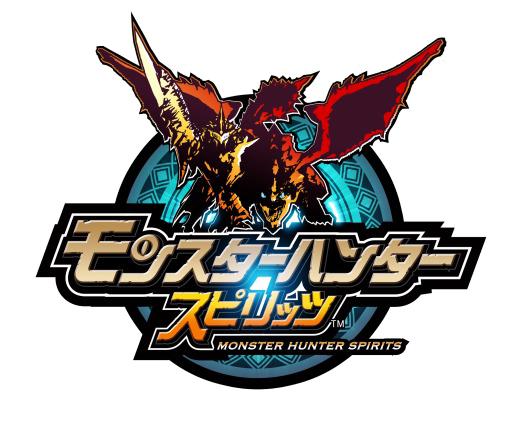 Monster Hunter Spirits Mhs_logo