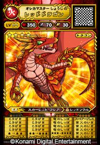 Monster Retsuden Oreca Battle Monster_02