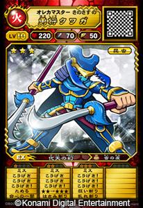 Monster Retsuden Oreca Battle Monster_04