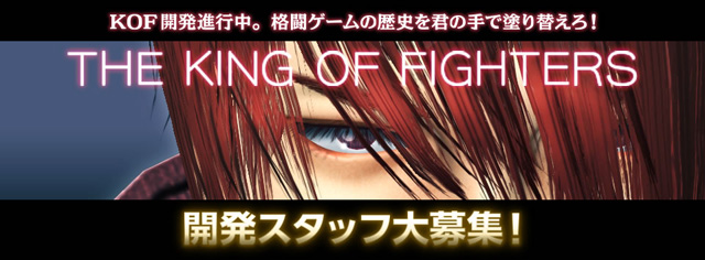 New The King of Fighters Newkof