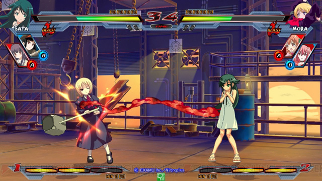 Nitro+ Blasterz - Heroines Infinite Duel Nitroplus_23