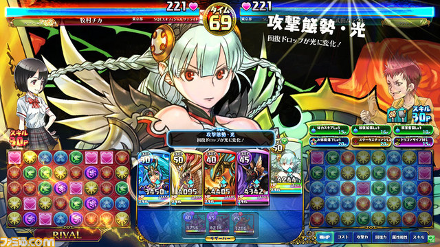 Puzzle & Dragons Battle Tournament Pdbtch_01