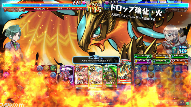 Puzzle & Dragons Battle Tournament Pdbtch_03