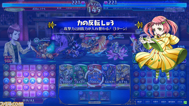 Puzzle & Dragons Battle Tournament Pdbtch_05