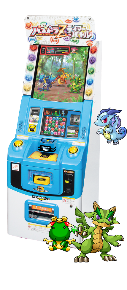 Puzzle & Dragons Z Tamer Battle Pdz_02