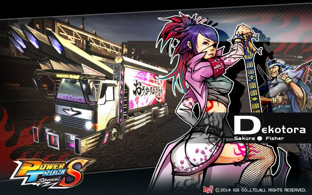 Power Truck Special Powertrucksp_03