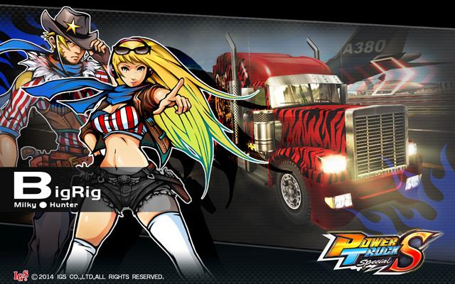 Power Truck Special Powertrucksp_05